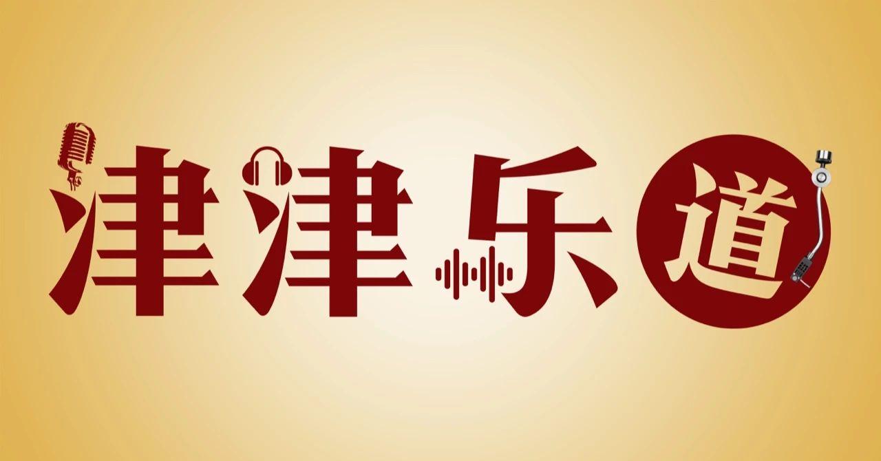为什么我们要在天津做一个开发者大会? 9